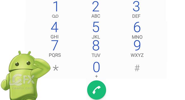 Cep Telefonuna Hızlı Arama Ata