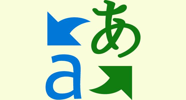 Word'ün Dil Çeviri Özelliği Nasıl Kullanılır?