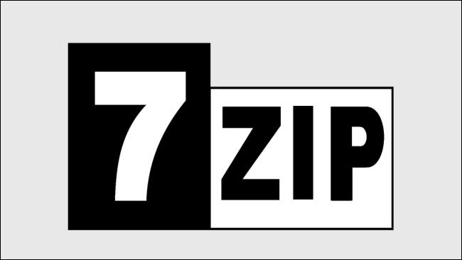 7-Zip Nasıl İndirilir, 7-Zip Nasıl Kurulur ve Kullanılır